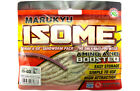 Marukyu Isome Sandworm IS 03  White  Artificial Bait