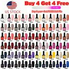 Gel Nail Polish UV LED Peel Off Manicure Shiny Salon Gel Nails Art 100+ Color