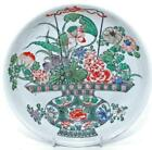 EXCELLENT CHINESE KANGXI FAMILLE VERTE SAUCER PLATE 19.5cm 6 CHARACTER MARK