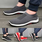 Mens Solid  Trainers Pumps Sport Lace Up Running Gym Sneakers Mesh Shoes Size