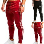 Men's Fashion Drawstring Sport Trousers Elastic Waistband Striped Jogger Pants
