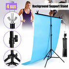 T-Shape Photography PVC Backdrop Adjustable Background Support Stand Set 4