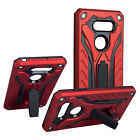 Phone Case For LG G5 G6 V30 Shockproof Hybrid Gel Armor Rugged Stand Back Cover