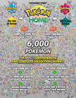 Pokemon Home Complete Collection Pokedex 5724 Sword and Shield