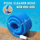 9/12/15M Swimming Pool Cleaner Suction Hose Pipe Tube Fish Pond Reclaiming