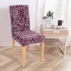 Spandex Stretch Chair Cover Elastic Seat Protector for Banquet Home Decor