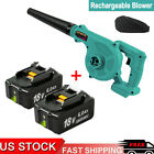 2 in 1 Cordless Leaf Dust Blower Vacuum Tool For Makita 18V 6.0Ah Li-ion Battery