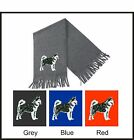 Alaskan Malamute Scarf Embroidered by Dogmania