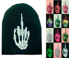 "METAL HARD ROCK ""SKELETON FLIPPIN BIRD"" WINTER KNIT BEANIE CAP - CHOICE OF COLOR"