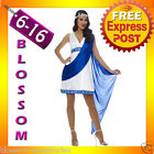 G63 Ladies Roman Empress Toga Robe Greek Goddess Fancy Dress Halloween Costume