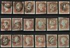 QV 1d RED IMPERF WITH LONDON INLAND CANCELS MULTI LISTING