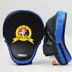 High Quality MMA Boxing Kick Punch Pads Hand Target Focus Training Mitts Blue