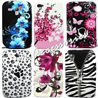 STYLISH PRINTED SILICONE GEL CLIP ON CASE COVER SKIN FOR SAMSUNG MOBILE PHONES
