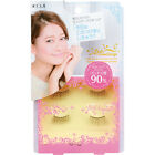 Koji Japan Lash Concierge Makeup Eyelash Kit (2 pairs + adhesive) by Hirano Yumi