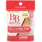 CEZANNE Japan BB Mineral Foundation Compact (9g/.3) SPF31 PA++ [Refill Only]