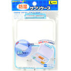 """Daiso Japan Beauty Diet Supplement Compact Case with 6 compartments (4.5"""" Big)"""