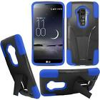 Phone Case For LG G Flex Rugged Hibrid Hard Cover with KickStand