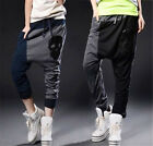 New Street Fashion Unisex Stitching Skull Casual Hip-hop Pants Harem Trousers