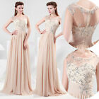 Nude Color Masquerade Evening Cocktail Bridesmaids Wedding Gown Prom Party Dress