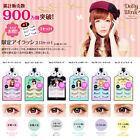 Koji Japan Dolly Wink Tsubasa Makeup Eyelash Kit (3 pairs bonus set) 2014 Limit