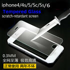Explosion-Proof Guard Tempered Glass Screen Protector Film For Apple iPhone 5/5S