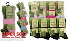 6 pairs ladies womens diabetic socks bamboo non-elastic anti bacterial loose top