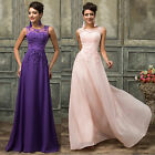 Womens Long Prom Dresses Lace Beaded Evening Party 1950's Bridesmaid Formal Gown