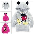 Girls Boys Kids 3D Mickey Minnie Mouse Hoodies Sweatshirt T-shirt hooded tops
