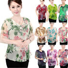 New Ladies Women Casual Flowr Floral Short Sleeve T Shirt Tee Top Blouse