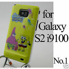 Spongebob Squarepants Cartoon Hard Cover Case SP for Samsung Galaxy S2 II i9100