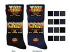 3 Mens Aler® No Non Elastic Cotton Rich Loose Top Thermal Socks / UK 6-11