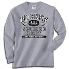 Hockey Athletic T-Shirt Jersey Long Sleeve or Short Sleeve New Youth & Adult