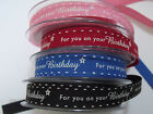 Berisford Ribbon - 'FOR YOU ON YOUR BIRTHDAY' Stars 15mm - var colours / lengths