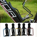 Cycling Bike Bicycle Aluminum Alloy Adjustable Water Bottle Holder Cages 6 color