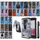 For LG Leon C40 Risio Tribute 2 ShockProof HYBRID Silicone HARD Case Cover + Pen