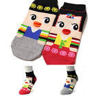 Groom and Bride Character Socks Women Big Kids Girl Boy New Funny Unisex Socks