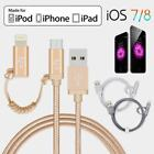 【Apple MFI】LP USB Lightning Sync Data Charger Cable For iPhone 7 7Plus 6 6s 5s