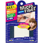 BN Japan Micro Fiber EX Double Eyelid Adhesive Tape (120 pieces) - Clear or Nudy