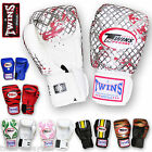 Twins Boxing Gloves - One of a Kind ~ Cage, Kanok, Tiger ~ Older Year Discounted