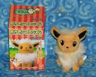 Eevee Pokemon Friends Series Mini Plush Doll Toy with Box by Bandai from 1998