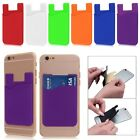 Adhesive Silicone Credit Card Pocket Money Pouch Holder Case For Samsung iPhone