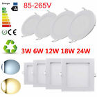 3W-24W CREE LED Recessed Ceiling Panel Down Lights Lamp For Indoor Home UK SHIP