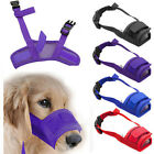 Best Pet Adjustable Mask Bark Bite Mesh Mouth Muzzle Grooming Anti Stop Chewing