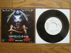 WHITE WOLF Shadows In The Night JAPAN White Label PROMO 7