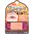 Daiso Japan Ultra-light Double Eyelid Eye Tape 40 pcs w/ Applicator [Clear/Nudy]