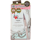 MSH Labo Japan Love Liner High Quality Liquid Eyeliner - Award No.1 Super Hit!