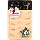 Diamond Lash Japan Eyelash Kit (5 pairs) by model Mai Miyagi 宮城舞 Limited Edition