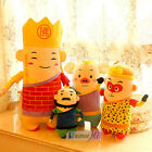 China classical dolls funny pig man monkey plush doll toys lucky gift 35cm