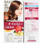 Dariya Japan SALON de PRO Cream Type Odorless Hair Color Kit - cover gray hair