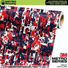 DIGITAL AMERICA Camouflage Vinyl Car Wrap Camo Film Decal Sheet Roll Adhesive